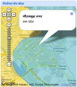 india_elections_map_hindi