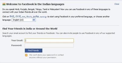 facebook-hindi-thumb.jpg