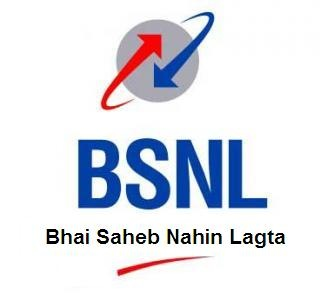 bsnl-logo1