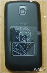 LG Optimus One back panel