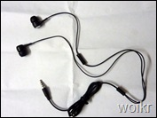 LG Optimus One Headphones