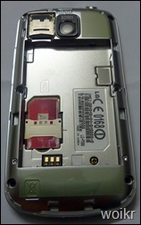 LG Optimus One Insides