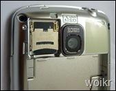 LG Optimus One 021