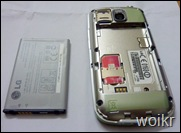 LG Optimus One Battery