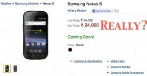 Nexus S Infibeam