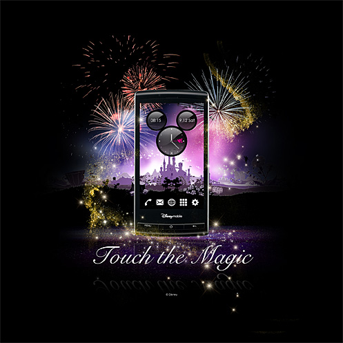 Love Disney? Love Android? Disney Android Phones Are Here!- woikr