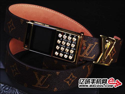 Louis Vuitton Belt Buckle Phone