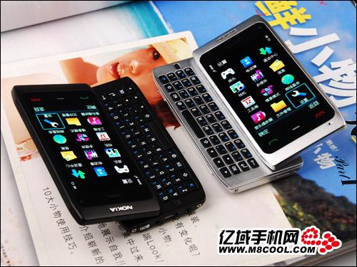 Nokia N9 Replica