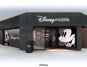 Disney Tokyo Mobile Store