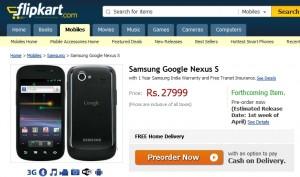 Flipkart Nexus S