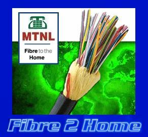 MTNL FTTH