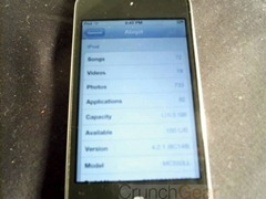 iPod-Touch-5thGen-Leaked-Firmware-About-Page