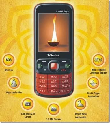 Bhakti sagar phone t series