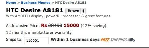 HTC Desire for 15000!