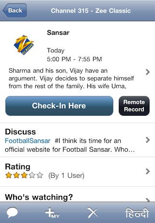 Tatasky iphone app show info