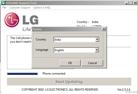 image LG Mobile Support Tool 1.5.4.9 3