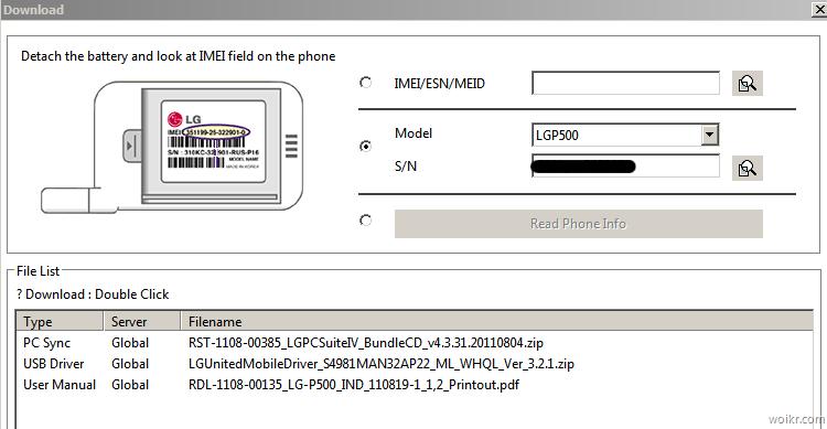 Скачать бесплатно Motorola Handset USB Driver for Windows (64 ...
