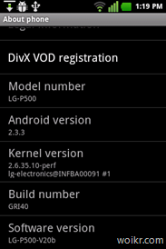 LG Optimus One Android 2.3 Upgrade