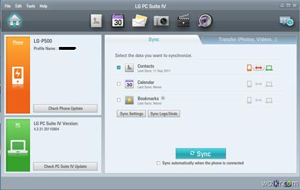 LG Optimus One - LG PC Suite Sync Setup