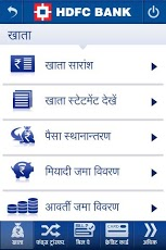 hdfc hindi mobile banking
