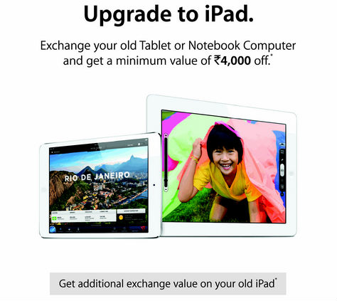 ipad exchange india